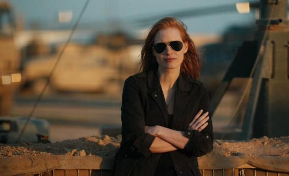 Zero Dark Thirty.JPG.CROP.rectangle3-large