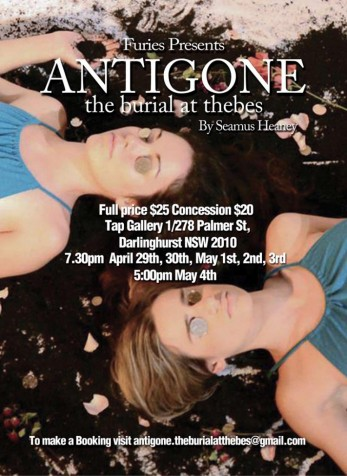 antigonefinal2014-747x1024